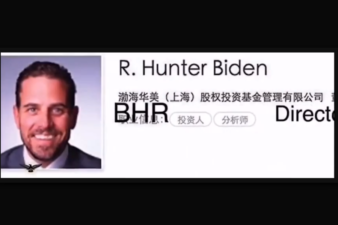 (Norwegian)The New Federal State of China Battle Series (1): The huge loan agreement between Hunter Biden and Bohai Huamei RS (Shanghai) Investment Fund Management Co., Ltd.-Original Exclusive Document