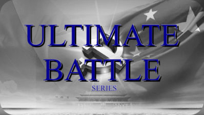 Ultimate Battle Series 1-8
