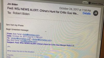 Email Revealing the Relationship of the Bidens, Bob Fu and the CCP