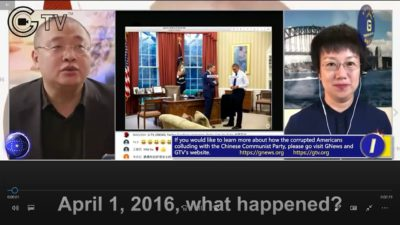 10/26/2020 Lude Media: Hunter Biden & Obama's photo in White House. What does it tell us?