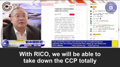 10/26/2020 Lude explains the exposed photos—our ultimate goal is to take down the CCP