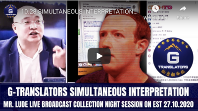 Simultaneous Interpretation: 10/27/2020 Lude Media Live Broadcast Night Session