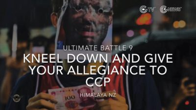 Ultimate Battle 9: Kneel Down and Give your Allegiance to CCP