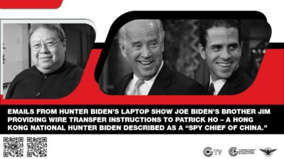 The third wave Hunter Biden's Hard Drive Email Declassification:30-17
