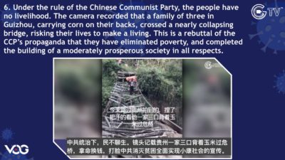 CCP Virus Pandemic Ep272: Communist Party of China has ratio of loans overdue bad loans as 80.2%.