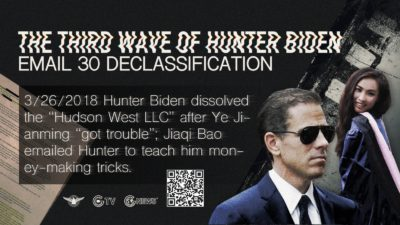 The third wave Hunter Biden's Hard Drive Email Declassification:30-14#
