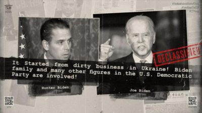 About the Ukraine Scandal, Should Joe the Criminal Be Indicted?