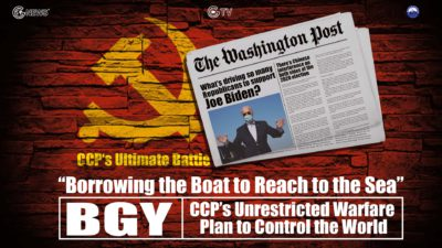 "BGY – CCP's Unrestricted Warfare Plan to Control the World (7) – ""Borrowing the Boat to Reach to the Sea"""