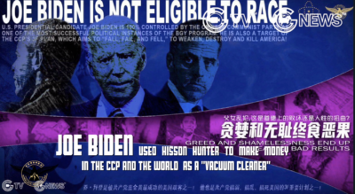 The third wave Hunter Biden's Hard Drive Email Declassification:31-3#