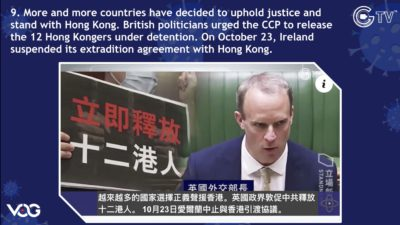 CCP Virus Pandemic Ep273-274: more countries have decided to uphold justice and stand with Hong Kong