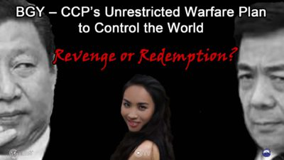 BGY – CCP's Unrestricted Warfare Plan to Control the World (9) — Revenge or Redemption?