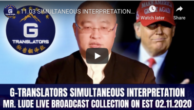 Simultaneous Interpretation: 11/2/2020 Lude Media Live Broadcast Session