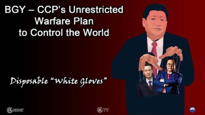 "BGY – CCP's Unrestricted Warfare Plan to Control the World (10) – Disposable ""White Gloves"" (witte wegwerphandschoenen)"