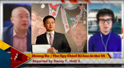 Zhang Bo | The Spy Chief Xi has in the US