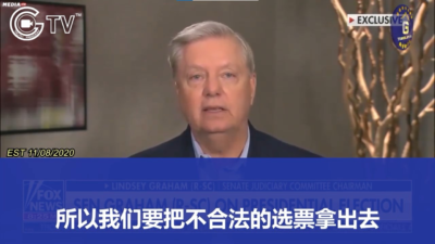 11/8/2020 Senator Graham: Fight for every legal vote; the media has no right to decide who wins the presidential election