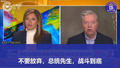 11/8/2020 Senator Graham: Georgia's run-off election in January next year is of vital importance, and it will cheer President Trump and fight to the end