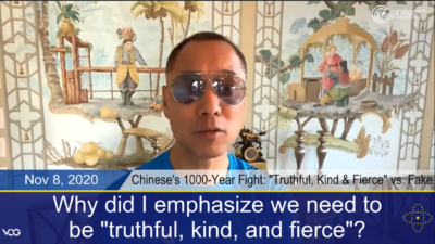 "Chinese's 1000-Year Fight: ""Truthful, Kind & Fierce"" vs. Fake"
