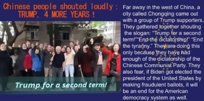 Far away in the west of China, a city called Chongqing came out with a group of Trump supporters