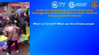 Under the dictatorship of CCP, local police (chengguan) robbed and beat up street vendors! Forgot about the human!