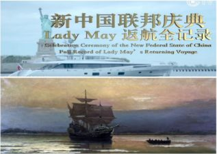From Mayflower to Lady May