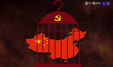 Closing The Border And Locking The People- 2021, The Post-Virus Era Of The Communist China