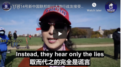 11/14/2020 Fellow fighters of the NFSC on an interview with American media during the pro-Trump march