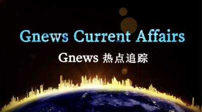Gnews Current Affairs Ep07 [Xi's Man: The Invisible Hands Behind US Election]
