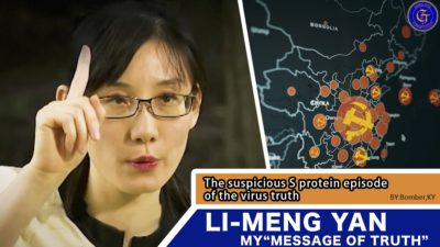 The source of CCP virus, why the virus is man-made, the episode of S protein