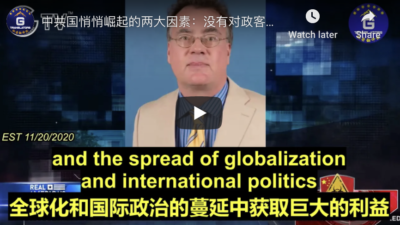 11/20/2020 Two main reasons for China's rising power: politicians are not held accountable for failed policies and the greediness of western and world elites