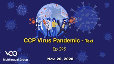 CCP Virus Pandemic-text EP295