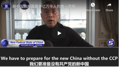 11/14/2020 Miles Guo: NFSC is the only choice for 100 million overseas Chinese, the right choice! Wake up more Chinese people!