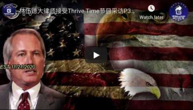 11/21/2020 Lin Wood on Thrive Time Show: Behind the voting machine are the Chinese Communist Party and Venezuela; Covid-19 was a biological weapon that derived out of China (CCP)