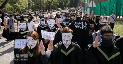 Chinese University of Hong Kong Launches Graduation Parade .  CCP National Security Agency in Hong Kong takes over the investigation