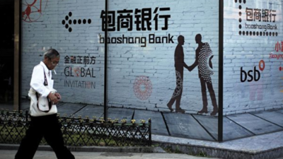 Breaking news! CBIRC Approval in Principle for Baoshang Bank to Enter Bankruptcy Proceedings