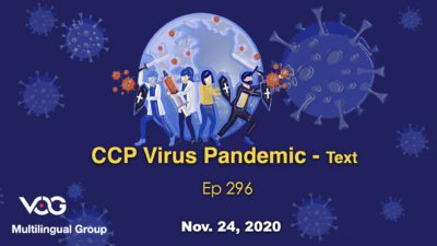 CCP Virus Pandemic – Text – Ep 296