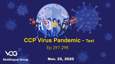 CCP Virus Pandemic -Text-Ep297-298