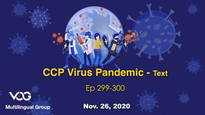 CCP Virus Pandemic -Text- Ep 299-300