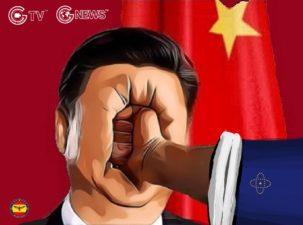 Share America: China's Manipulative Use of International Organizations