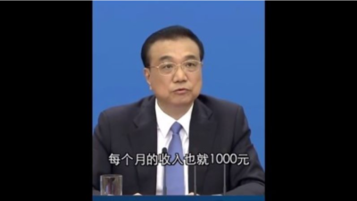 CCP lied about Poverty Alleviation in China