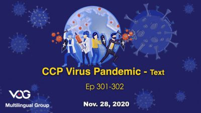 CCP Virus Pandemic -Text- Ep 301-302