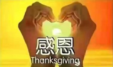 How CCP Lies to People about Thanksgiving