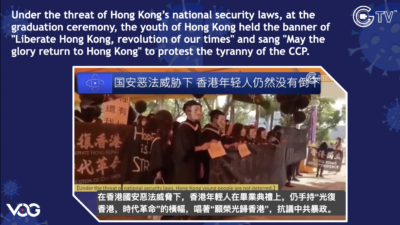CCP Virus Ep301-302-video: Hong Kong graduation ceremony- FREE HONGKONG