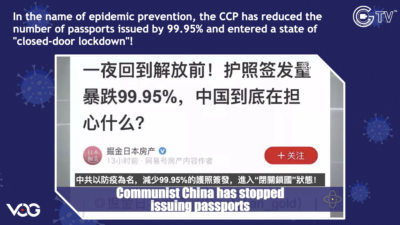"CCP Virus Ep305-306-video: ""Serving the people"" is just a deceptive slogan of the CCP"
