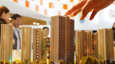 12/02/2020 Financial News: Strengthening the regulation of the CCP's real estate market, Xiaomi sinks after $4 billion placement