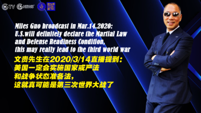 Miles Guo broadcast in Mar.14.2020:U.S.will definitely declare the Martial Law and Defense Readiness Condition,this may really lead to the third world war