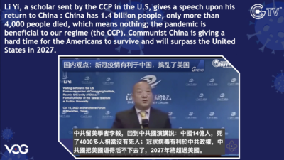 CCP Virus Ep303-304-video: Li yi,  the pandemic is beneficial to our regime (the CCP)