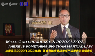 Miles Guo broadcast in 2020/12/02:There is something big than martial law