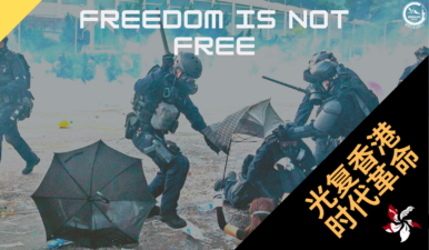 【Opinion】Hong Kong Seige or World Seige