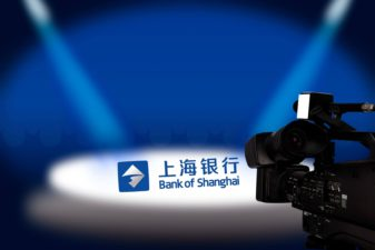 The Bank of Shanghai will Suspend International Money transfer Services