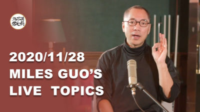 Enlightening Wisdom from Mr. Miles Guo's Casual Chat: Mr. Miles Guo's live topics on 28th November